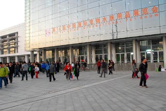 Skimz at CIPS 2010 Beijing Pt. 1